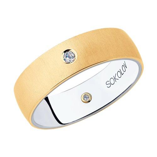 Кольцо из комбинированного золота (1114025-04) - фото