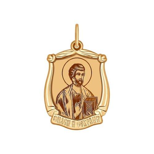 Золотая иконка «Апостол Пётр»