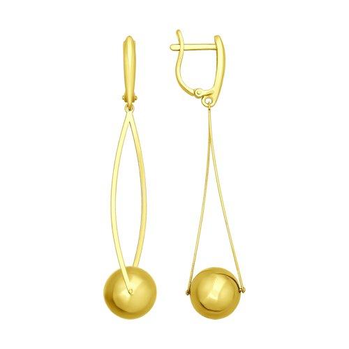 Серьги длинные из желтого золота (027520) - фото