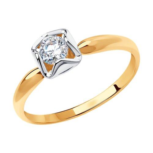 Кольцо из золота с фианитом Сваровски