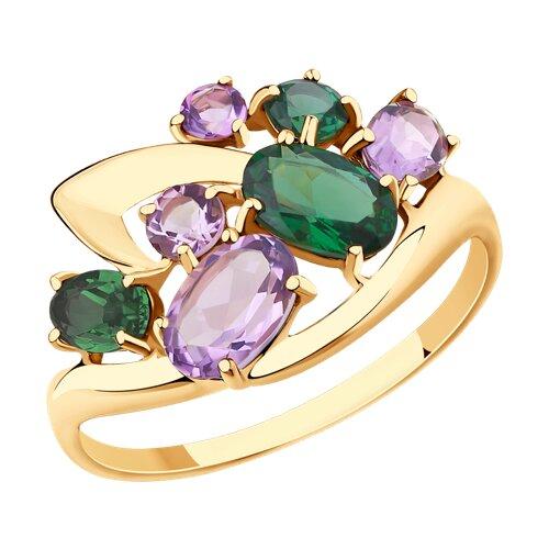 Кольцо из золота с аметистами и зелеными ситаллами