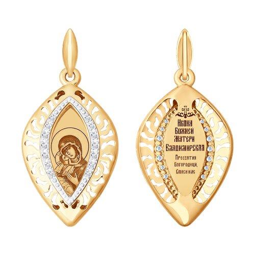 Иконка Божьей Матери, Владимирская из золота с лазерной обработкой с фианитами