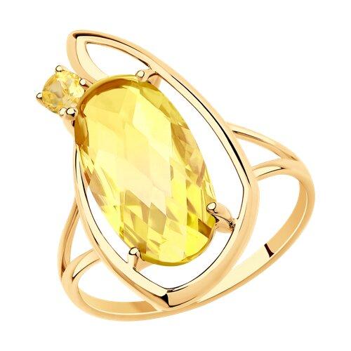 Кольцо из золота с цитринами