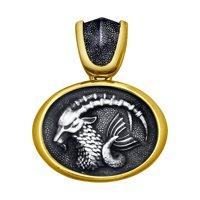 Подвеска «Знак зодиака Козерог» из золочёного серебра