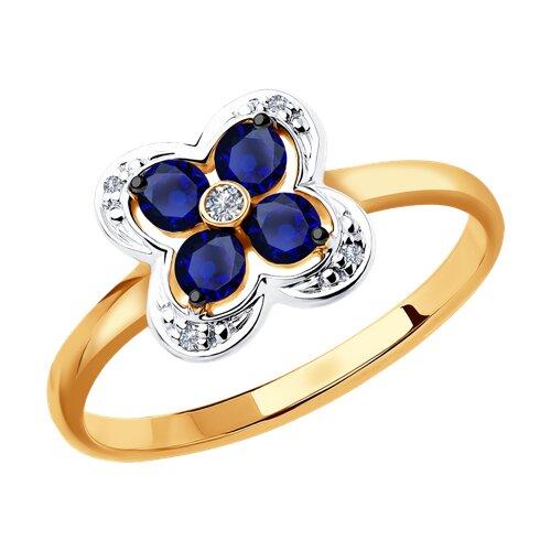 Кольцо из золота с бриллиантами и синими корунд (синт.)