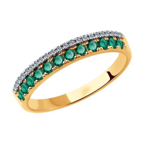 Кольцо из золота с бриллиантами и изумрудом гидротермальным