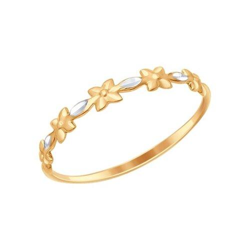 Кольцо SOKOLOV из золота с алмазной гранью