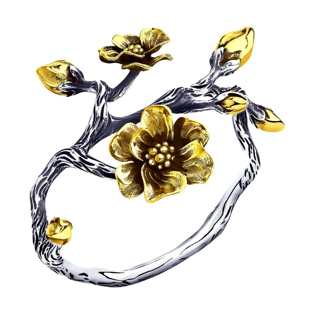 Кольцо для салфеток SOKOLOV