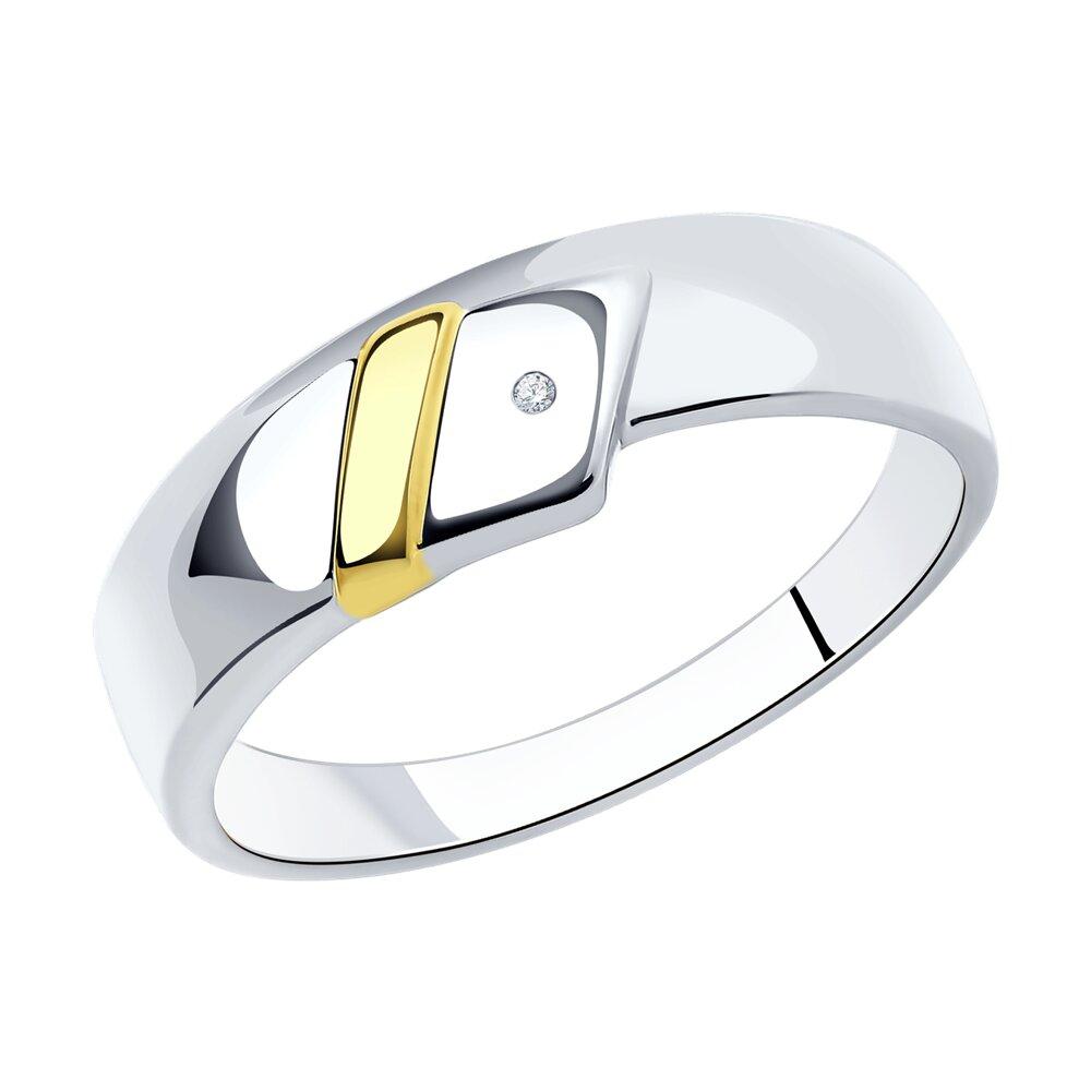 Кольцо SOKOLOV из золочёного серебра с родированием и золочением с бриллиантом недорого