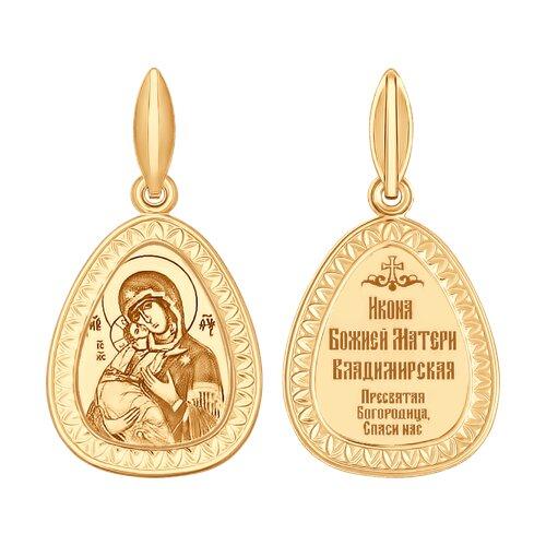 Иконка «Икона Божьей Матери Владимирская» (102062) - фото