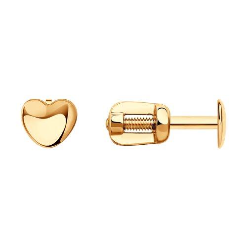 Серьги-гвоздики SOKOLOV из золота в форме сердца серьги гвоздики funbuy 4 925 edg017