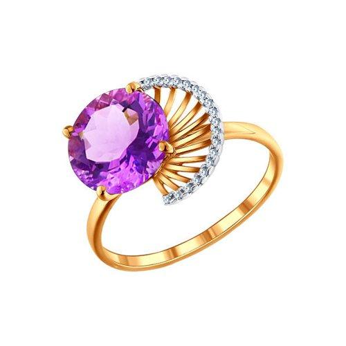 Кольцо SOKOLOV из золота c крупным круглым аметистом и лучами с фианитами кольцо с крупным аметистом