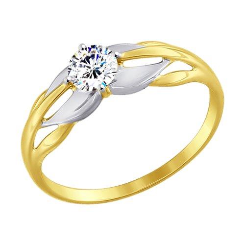 Кольцо из желтого золота (017443-2) - фото