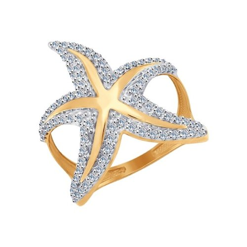 Кольцо с фианитами «Морская звезда»