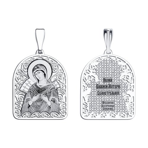 Иконка из серебра с лазерной обработкой (94100135) - фото