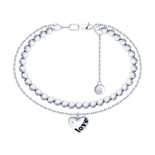 Серебряный браслет с фианитом и эмалью «Love» (94050410) - фото