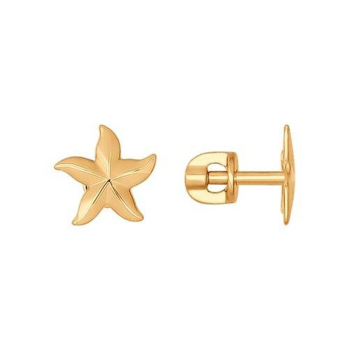 Фото - Пусеты «Морская звезда» SOKOLOV из золота кольцо с фианитами морская звезда sokolov