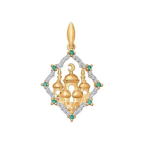 Подвеска мусульманская из золота с зелеными фианитами
