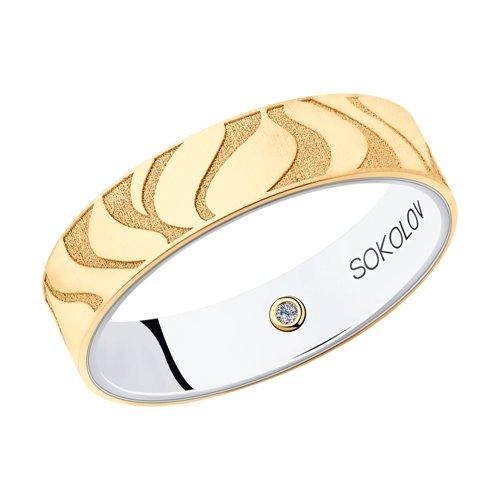 Обручальное кольцо из комбинированного золота с бриллиантом