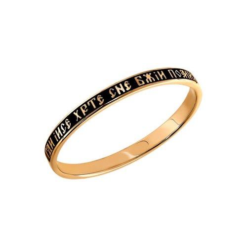 Православное обручальное кольцо с эмалью SOKOLOV золотое православное кольцо sokolov