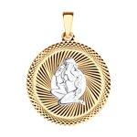 Подвеска «Знак зодиака Дева» с алмазной гранью