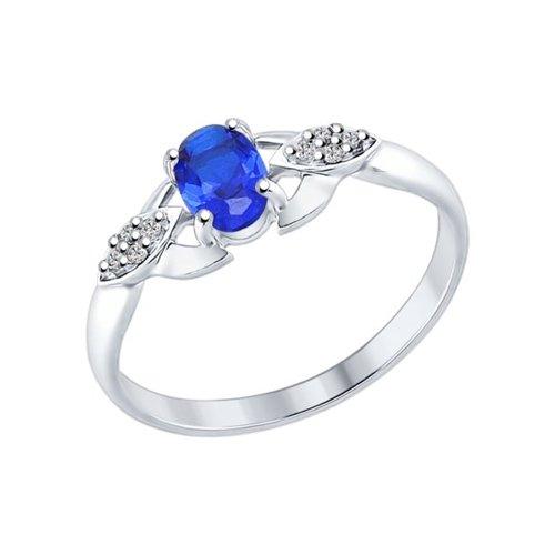 Кольцо из серебра с бесцветными и синим фианитами