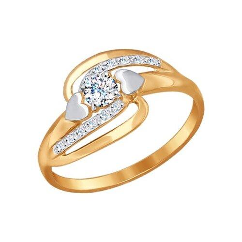 Кольцо из золота с фианитами (017221) - фото
