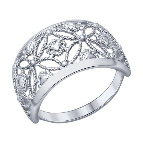 Кольцо из серебра (94012334) - фото
