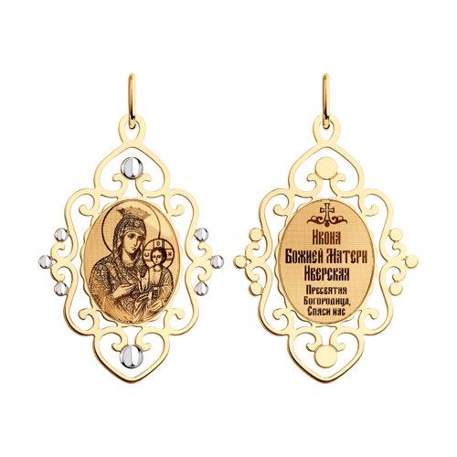 Подвеска из золота «Икона Божией Матери Иверская» (104176) - фото
