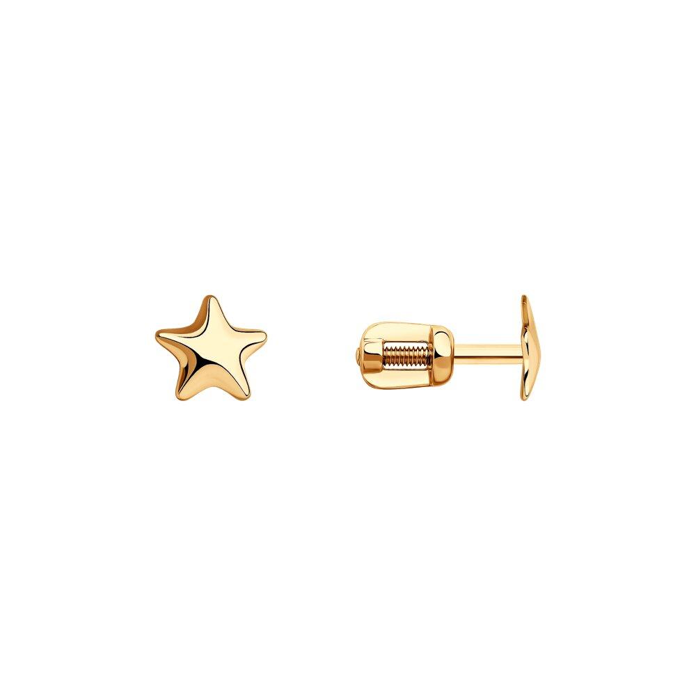 Серьги-пусеты со звёздами SOKOLOV игорь князев нашёптанное звёздами простая лирика