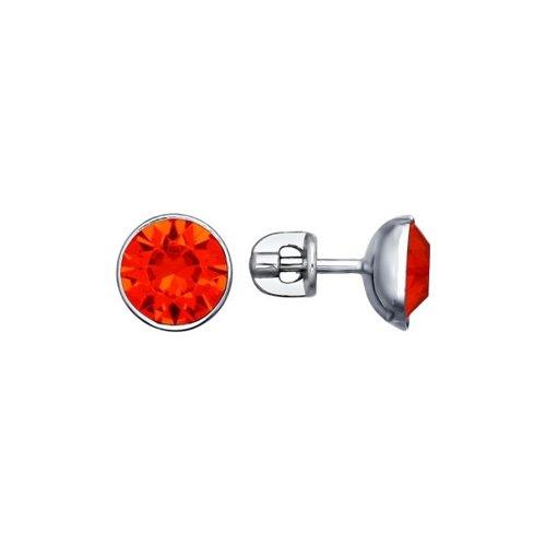 Серьги-пусеты из серебра с оранжевыми кристаллами Swarovski