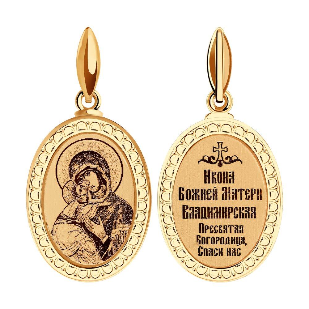 Фото - Иконка «Икона Божьей Матери Владимирская» SOKOLOV икона