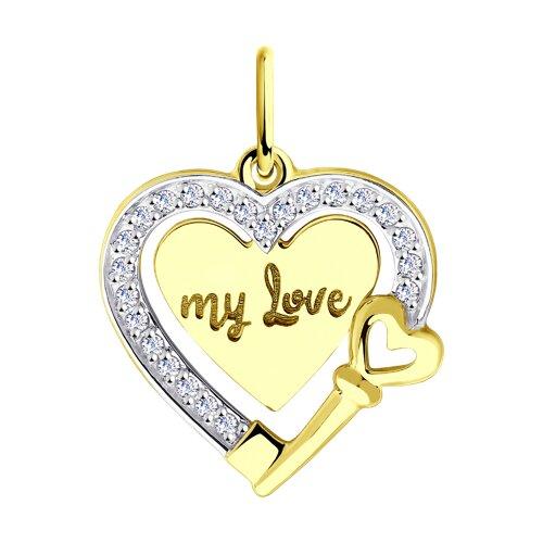 """Подвеска """"My love"""" из желтого золота с фианитами"""
