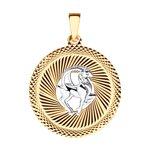 Подвеска «Знак зодиака Козерог» с алмазной гранью