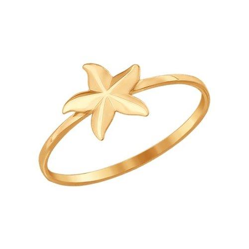 Кольцо «Морская звезда»