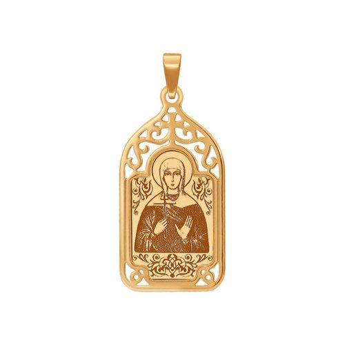 Золотая нательная иконка «Святая мученица Галина» SOKOLOV галина нигматулина проклятый род