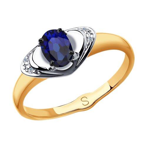 Кольцо из золота с бриллиантами и синим корунд (синт.) (6012151) - фото