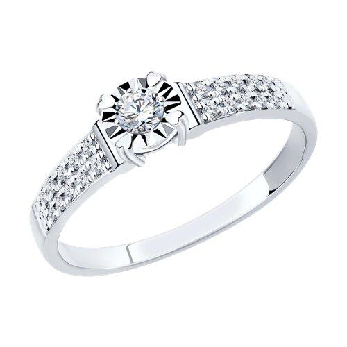 Кольцо из белого золота с бриллиантами (1011803) - фото