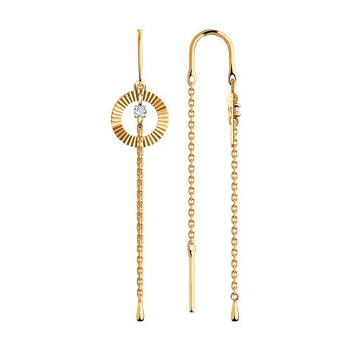 Серьги из золота с алмазной гранью с фианитами