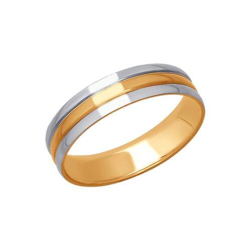 Обручальное кольцо из комбинированного золота (110162) - фото