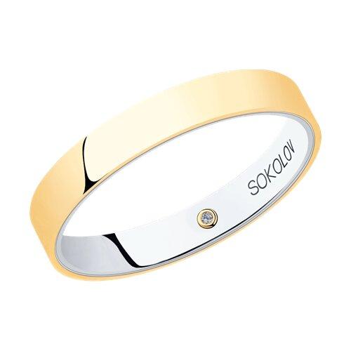 Обручальное кольцо из комбинированного золота с бриллиантом (1114051-01) - фото