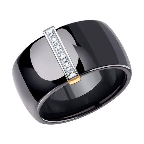 Чёрное керамическое кольцо с золотом и бриллиантами