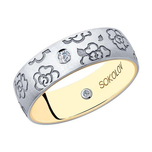 Обручальное кольцо из комбинированного золота с бриллиантами (1114027-16) - фото