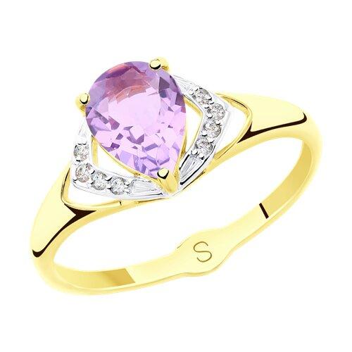 Кольцо из желтого золота с аметистом и фианитами