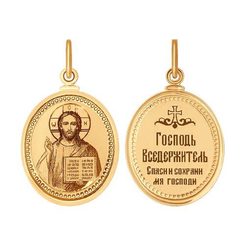 Иконка из золота с лазерной обработкой (100400) - фото