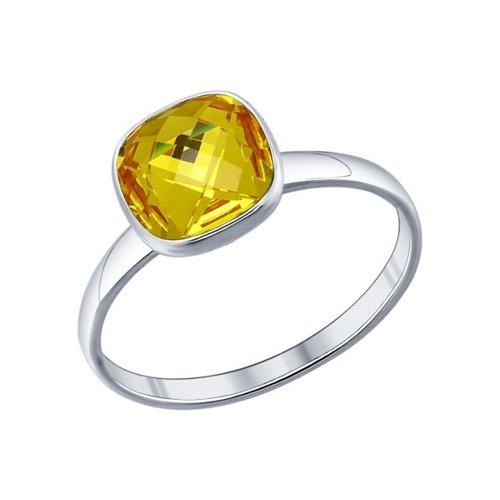 Кольцо из серебра с жёлтым кристаллом swarovski