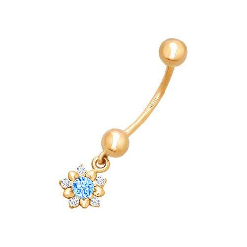 Пирсинг в пупок c голубым фианитами «Солнечный цветок»