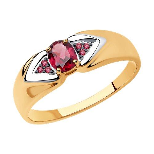 Кольцо из золота с рубинами (4010617) - фото