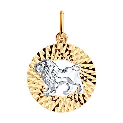 Подвеска из комбинированного золота с алмазной гранью (031381-9) - фото