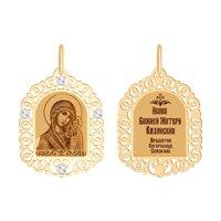 Иконка из золота с ликом «Казанской Божьей Матери»